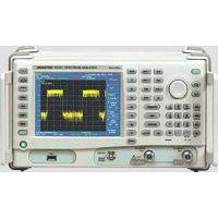 Advantest U3751 Portable Spectrum Analyser, 9 kHz to 8 GHz